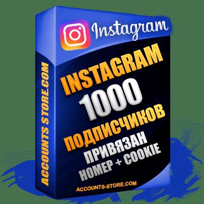 Мужские аккаунты Instagram ручной регистрации — 1000 живых подписчиков, привязан Номер + Cookie (PREMIUM CLASS + Выдержка + АНТИБАН)