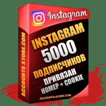 Мужские аккаунты Instagram ручной регистрации — 5000 живых подписчиков, привязан Номер + Cookie (PREMIUM CLASS + Выдержка + АНТИБАН)