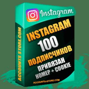 Мужские аккаунты Instagram ручной регистрации — 100 живых подписчиков, привязан Номер + Cookie (PREMIUM CLASS + Выдержка + АНТИБАН)