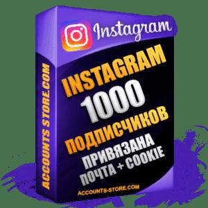 Женские аккаунты Instagram ручной регистрации — 1000 живых подписчиков, привязана Почта + Cookie (PREMIUM CLASS + Выдержка + АНТИБАН)
