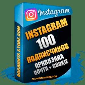 Женские аккаунты Instagram ручной регистрации — 100 живых подписчиков, привязана Почта + Cookie (PREMIUM CLASS + Выдержка + АНТИБАН)