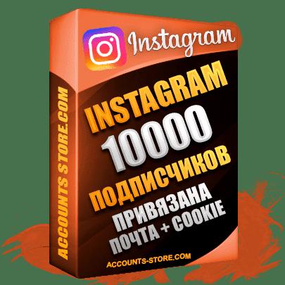 Женские аккаунты Instagram ручной регистрации — 10 000 живых подписчиков, привязана Почта + Cookie (PREMIUM CLASS + Выдержка + АНТИБАН)