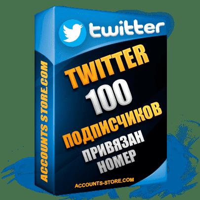 Женские заполненные аккаунты Twitter ручной регистрации — 100 Публикаций, привязан Номер (PREMIUM CLASS + Выдержка + АНТИБАН)