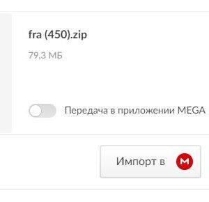 Авторег аккаунты Telegram 2