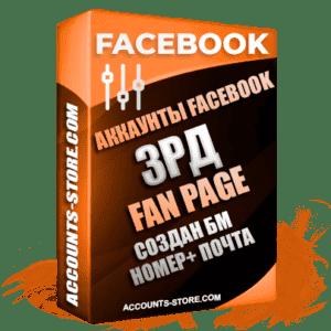 Женские аккаунты Facebook с документально пройденным Запретом Рекламной Деятельности (ЗРД) и созданным Fan Page. Создан Бизнес Менеджер. Привязан НОМЕР + ПОЧТА (Почта поставляется в комплекте + Прогон по IP + Выдержка)