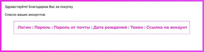Формат аккаунтов фейсбук с ЗРД