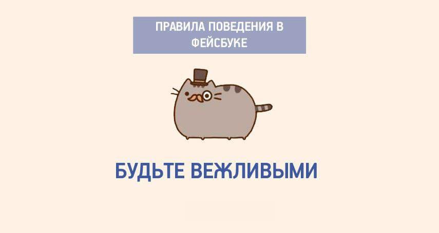 купить аккаунты фейсбук по самым выгодным ценам в Рунете