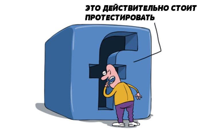 аккаунты фейсбук с рекламным кабинетом купить