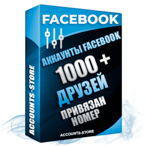 Украинские женские аккаунты Facebook ручной регистрации и фарма - 1000 живых друзей для Рекламы, привязан Номер (Почта в комплекте + Фарм + Выдержка до 2 лет + АНТИБАН + Прогон по IP)
