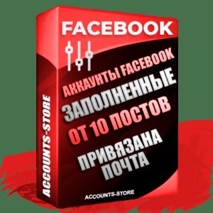 Женские аккаунты Facebook ручной регистрации — Полностью заполненные, от 10 фото одного человека и от 10 постов, привязана ПОЧТА, поставляется в комплекте + безлимитный Ipv4 прокси сервер + актуальный User Agent (Выдержка + АНТИБАН + Прогон по IP)